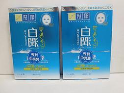 Hadalabo Shirojyun Medicated Bikhaku Whitening Facial Mask 2