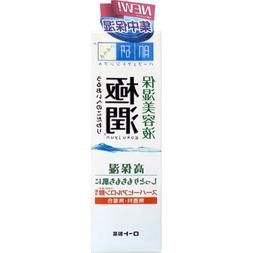 Hada Labo Rohto Goku-jun New Hyaluronic Serum, 30g